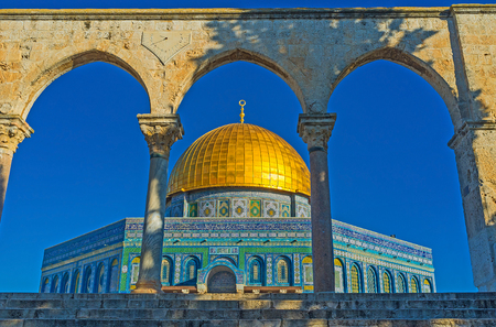 dome of the rock: The view on the Dome of the Rock through the Scales of Souls colonnade, Jerusalem, Israel. Stock Photo