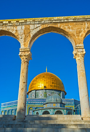 dome of the rock: The cupola of the Dome of the Rock and the smaller one - of the Dome of the Chain, seen through the Scales of Souls colonnade, Jerusalem, Israel.
