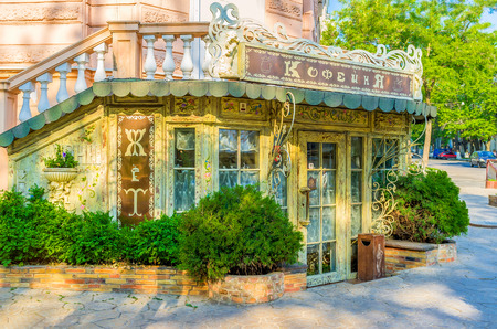 best place: ODESSA, UKRAINE - MAY 18, 2015: Small, cozy cafes in Odessa is the best place to drink a cup of  fresh coffee or tea, on May 18 in Odessa.