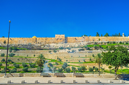 rampart: The medieval rampart hides the landmarks of the Temple Mount, Jerusalem, Israel.