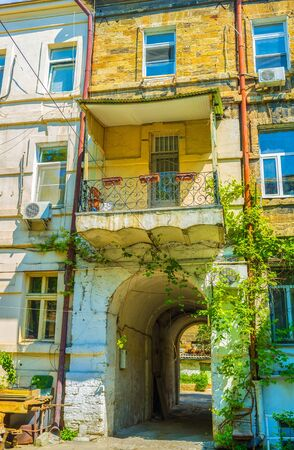 edifice: Typical residential edifice in old part of Odessa, Ukraine.