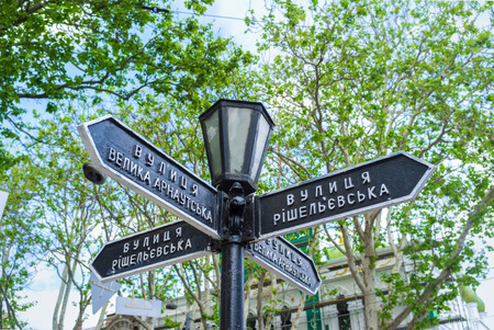 salam: The numerous street signs are located in the old city are very useful among tourists, on May 18 in Odessa.
