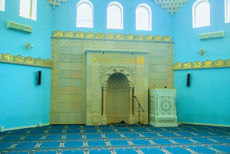 salam: ODESSA, UKRAINE - MAY 18, 2015: The interior of Al Salam mosque with stone mihrab and minbar, on May 18 in Odessa. Editorial