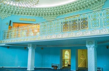 salam: ODESSA, UKRAINE - MAY 18, 2015: The balcony of the Al Salam mosque with beautiful metal railings, on May 18 in Odessa. Editorial