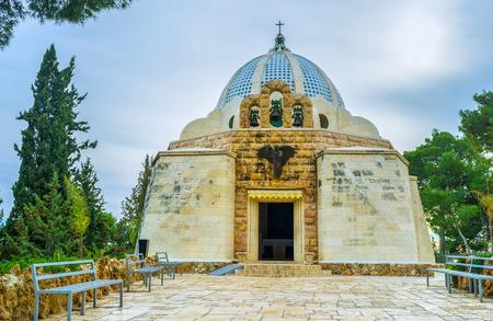 Die Hirtenfeldkapelle wurde an der Stelle, wo nach der Bibel, dem Engel verkündete den Hirten, Bethlehem, Palästina, Israel gebaut.