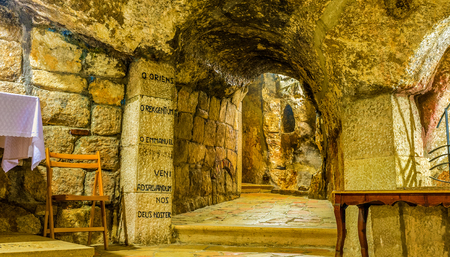 holiest: BETHLEHEM, PALESTINE - FEBRUARY 18, 2016: The chrypt in the cave under the Church of the Nativity is the holiest place in the city, on February 18 in Bethlehem.