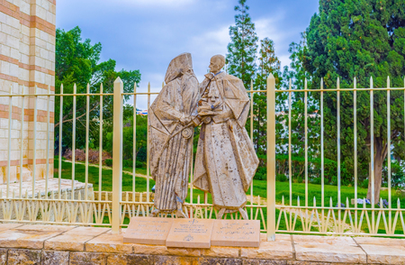 nazareth: NAZARETH, ISRAEL - FEBRUARY 21, 2016: The  monument to the Pope Paul VII and Patriarch Atenagoras I next to the Basilica of Annunciation, on February 21 in Nazareth.