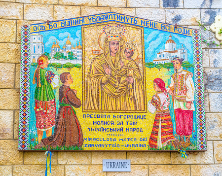 nazareth: NAZARETH, ISRAEL - FEBRUARY 21, 2016: The beautiful mosaic form Ukraine located in the courtyard of the Basilica of Annunciation, on February 21 in Nazareth. Editorial