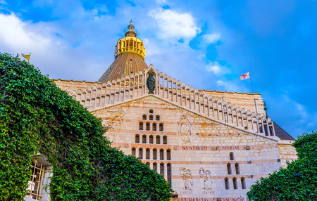frontage: The view on the beautiful frontage of the Basilica of Annunciation in Nazareth, Israel. Stock Photo