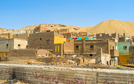 spontaneous: The towns and villages of Upper Egypt are full of unfinished houses, slums, spontaneous rubbish dumps. Editorial