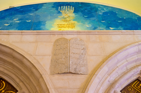 sephardic: JERUSALEM, ISRAEL - FEBRUARY 18, 2016: The eastern wall over the Holy Ark decorated with the Tables of Stone, Yochanan ben Zakai Synagogue, one of Four Sephardic Synagogues complex, on February 18 in Jerusalem.