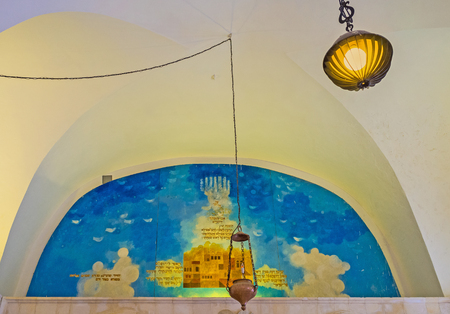 synagogues: JERUSALEM, ISRAEL - FEBRUARY 18, 2016: The painting, depicting the blue sky, Menorah and Jerusalem city on the wall of Yochanan ben Zakai Synagogue, one of Four Sephardic Synagogues complex, on February 18 in Jerusalem.