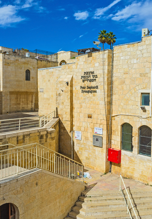 synagogues: JERUSALEM, ISRAEL - FEBRUARY 18, 2016: Four Sephardic Synagogues complex is the heart of Jewish Quarter and one of the most notable city landmarks, on February 18 in Jerusalem.