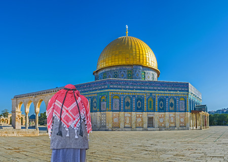 dome of the rock: The Dome of the Rock is famous for its beauty among the tourists all over the world, Jerusalem, Israel.