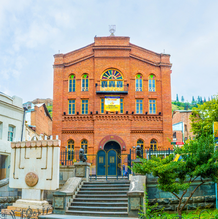 migrated: TBILISI, GEORGIA - MAY 28, 2016: The  Great Georgian Synagogue, located in Leselidze Street, was built by Jews from Akhaltsikhe, migrated to the capital, on May 28 in Tbilisi.
