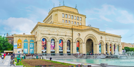 YEREVAN, ARMENIA - MAY 29, 2016: The National Gallery is the largest art museum in country, located in Republic Square, on May 29 in Yerevan. Editorial