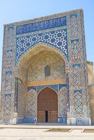 sufi: The entrance gate to the Friday Mosque of Dorut Tilavat complex, named  Kok Gumbaz and mausoleum of Sufi sheikh, Shakhrisabz, Uzbekistan.