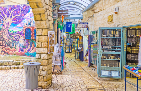 mezuzah: SAFED, ISRAEL - FEBRUARY 22, 2016: The stalls of Gallery street offers handmade souvenirs, jewelries and other staff of tourist interest, on February 22 in Safed.