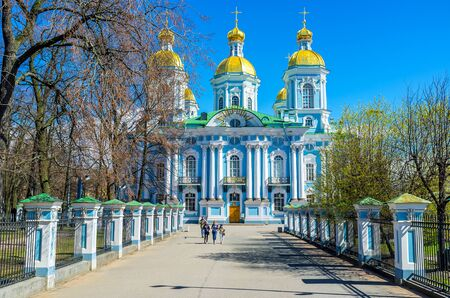 ST PETERSBURG, RUSSIA - APRIL 25, 2015: The blue-white facade of Baroque Naval Cathedral of St Nicholas (Sailors Cathedral) with the golden domes, located in Glinki street, on April 25 in St Petersburg. Editorial