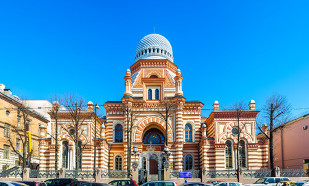 SAINT PETERSBURG, RUSSIA - APRIL 25, 2015: The facade of Grand Choral Synagogue, built in mix of Murish and Neo-Byzantine styles, located adjacent to Mariinsky Theater, on April 25 in Saint Petersburg.