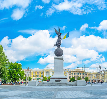 globe theatre: KHARKOV, UKRAINE - MAY 20, 2016: The Independence Monument, named Flying Ukraine and located on the Constitution Square, on May 20 in Kharkov. Editorial
