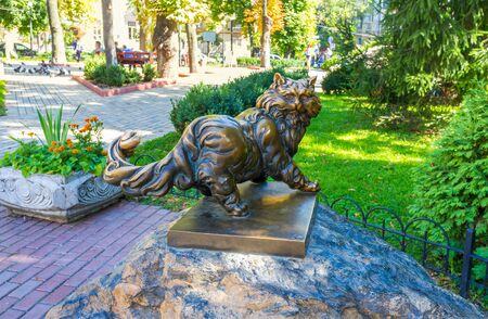 The sculpture of the cat in Zolotovorotsky (Golden Gate) park is the favorite place of meatings of couples, Kiev, Ukraine.