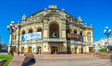 KIEV, UKRAINE - SEPTEMBER 8, 2016: The Taras Shevchenko National Opera House decorated with the bust of the famous poet, fretwork, painted patterns, on September 8 in Kiev.