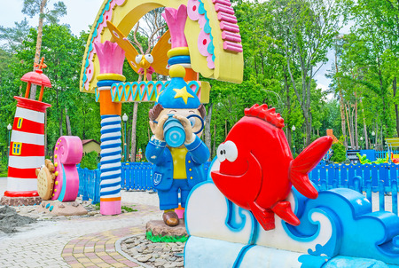 nikolay: The entrance gate to the childrens amusement park with the sculpture of Doonno (Znayka), famous character of Nikolay Nosovs story about Dunno (Neznayka), Gorky Park
