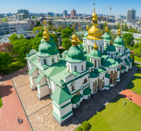The view on Saint Sophia Cathedral one of the oldest churches in the city, Kiev, Ukraine