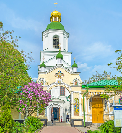 KIEV, UKRAINE - MAY 2, 2016: Resurrection Church is a fine example of cossack baroque style and located next to the Kiev Pechersk Lavra, on May 2, in Kiev