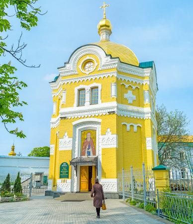 KIEV, UKRAINE - MAY 2, 2016: Beautiful yellow Church of Sergius of Radonezh located next to the main entrance to Kiev Pechersk Lavra, on May 2, in Kiev Editöryel
