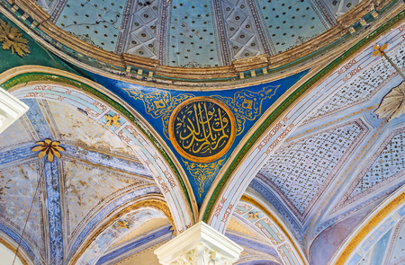 ceiling plate: ANTALYA, TURKEY - MAY 6, 2017: The ceiling of Aladdin Mosque in Kaleici decorated with fine islamic patterns and calligraphic plates with inscriptions from Quran, on May 6 in Antalya. Editorial