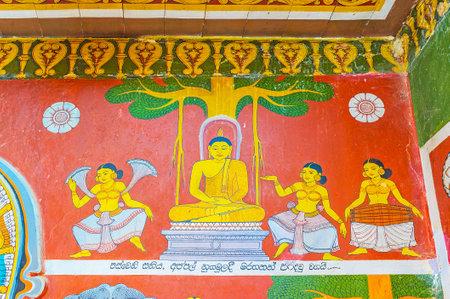 kandy: UDUNUWARA, SRI LANKA - NOVEMBER 29, 2016: The walls in Sanctum of Garagha in Embekka Dewalaya Temple covered with pictures, depicting the life of Lord Buddha, on November 29 in Udunuwara.