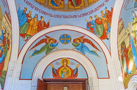 TBILISI, GEORGIA - JUNE 2, 2016: The bright murals in prayer hall of Georgian Orthodox Kashveti Church of St George made in traditional style, on June 2 in Tbilisi. Editorial