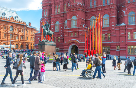 MOSCOW, RUSSIA - MAY 11, 2015: Manezhnaya Square is one of the most crowded places in the city, on May 11 in Moscow Editorial