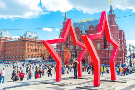 MOSCOW, RUSSIA - MAY 11, 2015: Manezhnaya Square neighbors with Red Square and becomes the most popular place for celebration Victory Day, on May 11 in Moscow Editorial