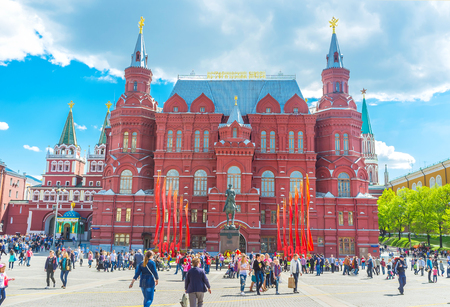 MOSCOW, RUSSIA - MAY 11, 2015: The best way to spend time in Moscow is to walk in historic districts, enjoy medieval architecture or to do for a shopping in numerous shopping malls, on May 11 in Moscow Editorial