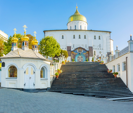 Holy Trinity Cathedral located on the hill with stairs leading to it, Pochaev Lavra, Ukraine
