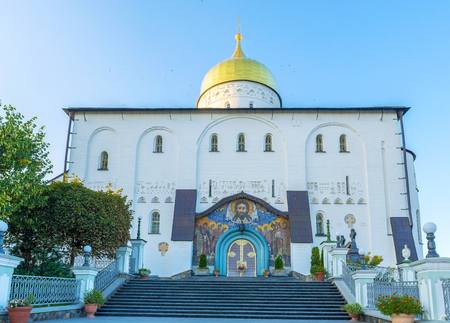 The view on Holy Trinity Cathedral with beautiful mosaic entrance, Pochaev Lavra, Ukraine Reklamní fotografie