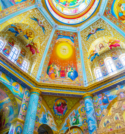 POCHAYIV, UKRAINE - AUGUST 30, 2017: Interior of Transfiguration Cathedral boasts beautiful mosaic decoration on its ceiling and walls, on August 30 in Pochayiv. Redakční