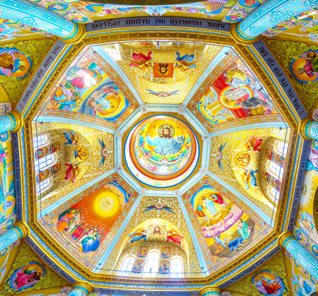 POCHAYIV, UKRAINE - AUGUST 30, 2017: Impressive decorated cupola of Transfiguration Cathedral made of mosaic, on August 30 in Pochayiv. Redakční