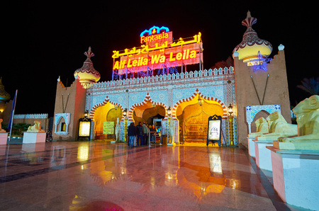 SHARM EL SHEIKH, EGYPT- DECEMBER 15, 2017: The tourist stay in queue to Fantasia Palace (1001 nights palace) - entertainment center with different evening shows, on December 15 in Sharm El Sheikh.