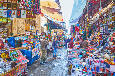 ALEXANDRIA, EGYPT - DECEMBER 17, 2017: Some quarters of Souq at Tork are occupied with stationery market, also here locate numerous printing houses and book stores, on December 17 in Alexandria. Éditoriale