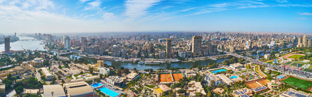 CAIRO, EGYPT - DECEMBER 24, 2017: Cairo Tower is one of the best citys viewpoints, overlooking Nile river, Gezira Island, Cairo and Giza districts, on December 24 in Cairo Redakční