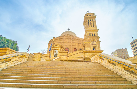 The staircase to orthodox Church of Saint George in Coptic deistrict of Cairo, Egypt