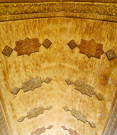 ISFAHAN, IRAN - OCTOBER 21, 2017: The scenic vault in North hall of Jameh Mosque with carved patterns and Islamic calligraphy, on October 21 in Isfahan. Editorial