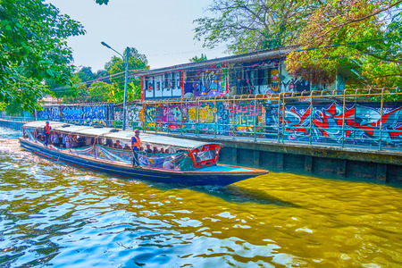 BANGKOK, THAILAND - APRIL 24, 2019: The khlong boat service in a fast and comfortable transport for moving along canals through different districts of the city, on April 24 in Bangkok Editorial