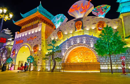DUBAI, UAE - MARCH 5, 2020: The gate of South Korea Pavilion of Global Village Dubai, decorated with traditional gable roof and wall sculptures in Korean style, on March 5 in Dubai Redakční