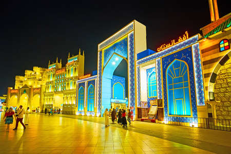 DUBAI, UAE - MARCH 5, 2020: The bright blue portal of Afghanistan pavilion in Global Village Dubai, decorated with Islamic patterns and calligraphy, etc, on March 5 in Dubai Editorial