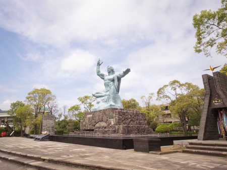 eradicate: NAGASAKI JAPAN  Apr 7 2015 : Nagasaki Peace Monument